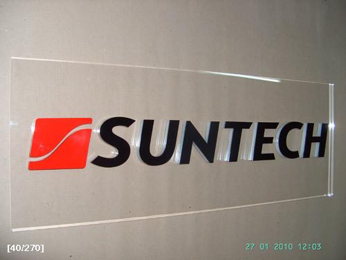 επιγραφή εταιρίας suntech