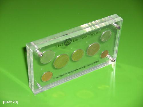 νομισματα-σε-plexiglass