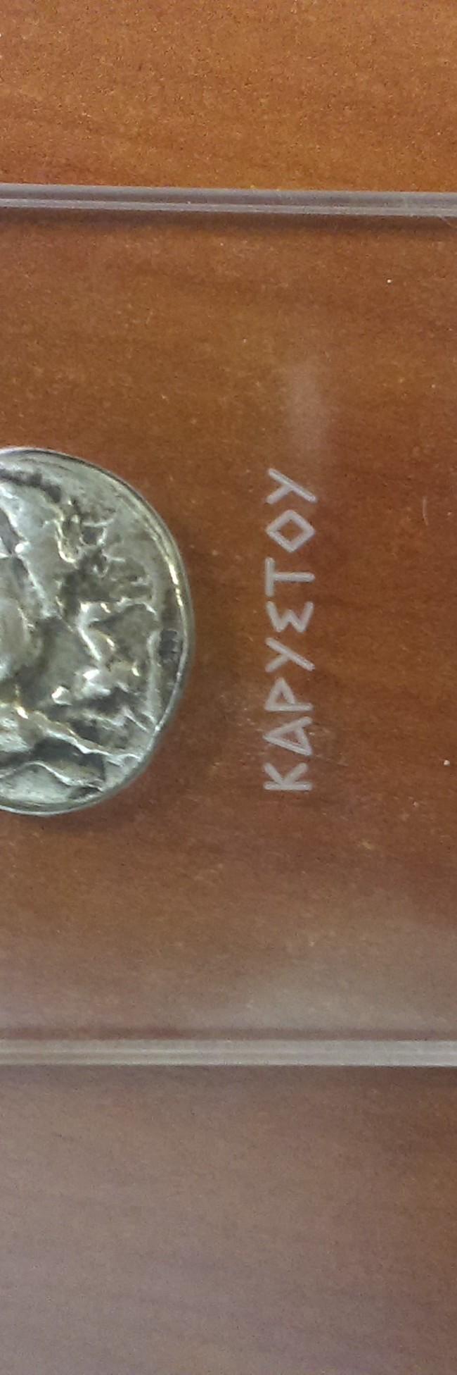 Εγκλωβισμός νομίσματος σε Plexiglass