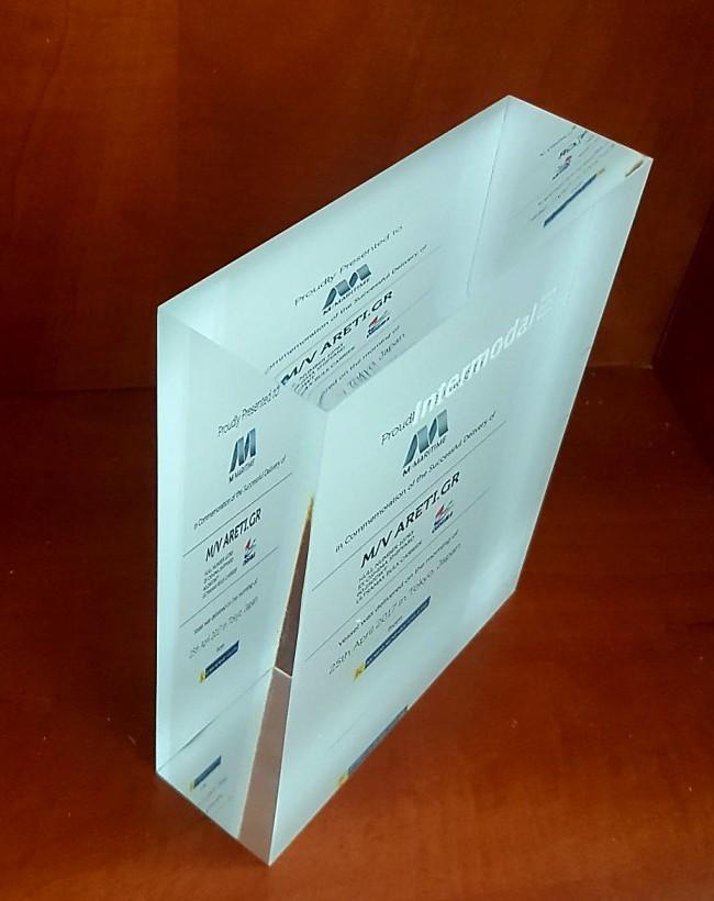 Βραβεία από plexiglass