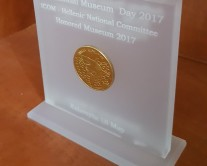 Βραβείο από plexiglass για international museum day
