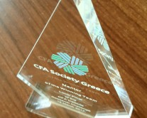 CPA Societay Greece plexiglass award