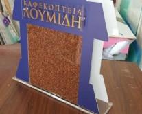 Ταμπέλα Λουμίδης από Plexiglass