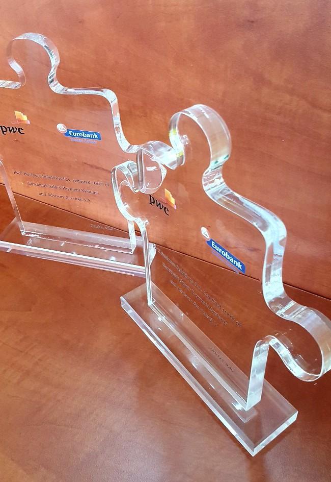Βραβεία eurobank από πλέξιγκλας